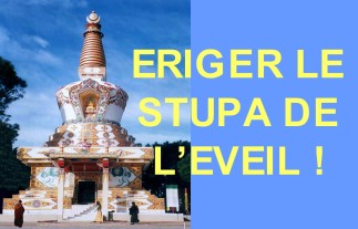 stupaeveil